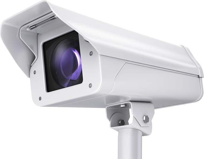 bezpecnostna kamera